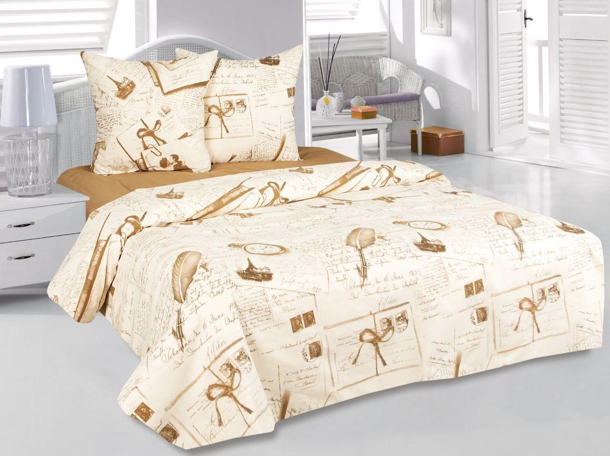 Раскрой постельного белья 1.5 схема фото 503