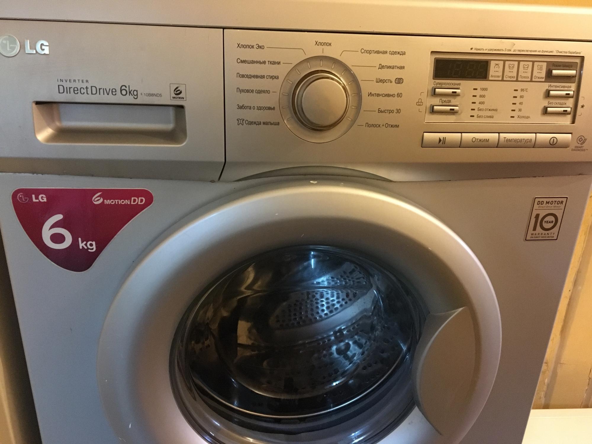 При полной загрузке стиральная машина не отжимает