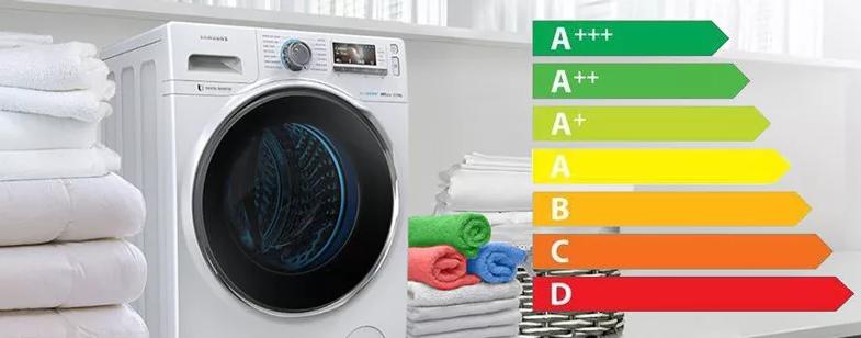 Сила тока и напряжение стиральной машины