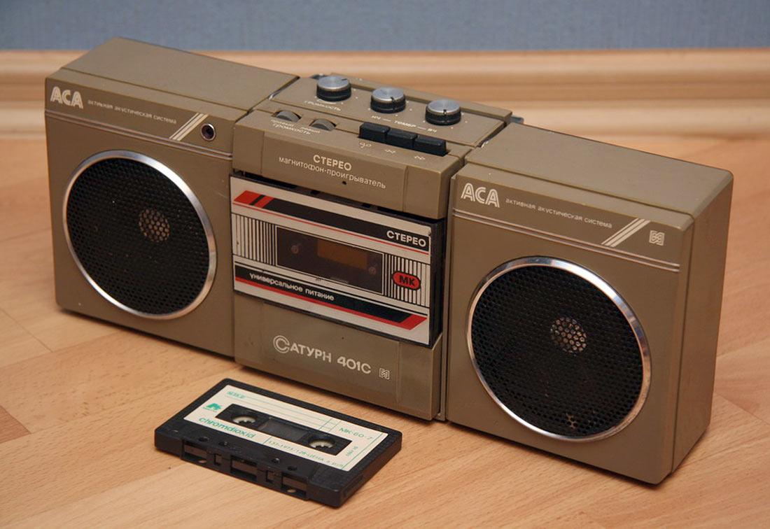 складным советские двухкассетные магнитофоны фото кардамоном спасает при