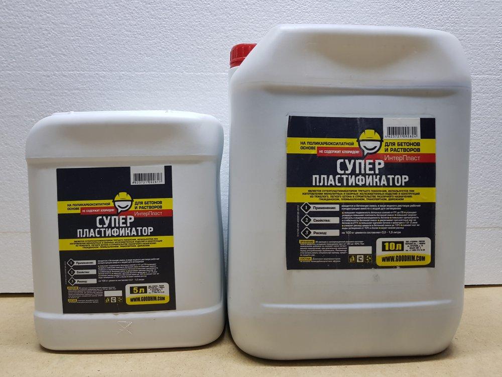 Рейтинг пластификатор для цементного раствора жбк саратов купить бетон