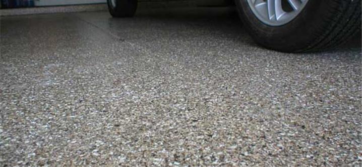 Мелкозернистый бетон как асфальт