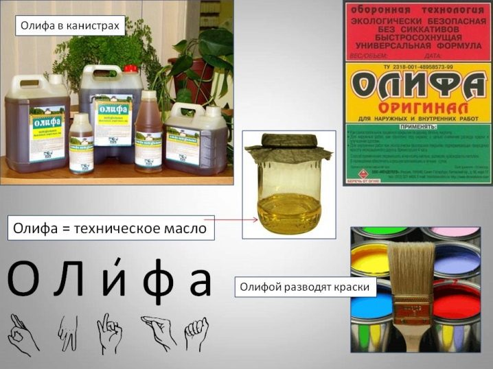 Какими средствами разбавляют масляные краски