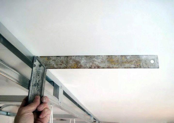 Как сделать профиль под потолок 832