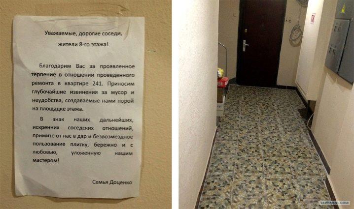 До которого часа можно работать перфоратором Во сколько нужно закончить работу перфоратором в выходные дни в квартире по закону РФ