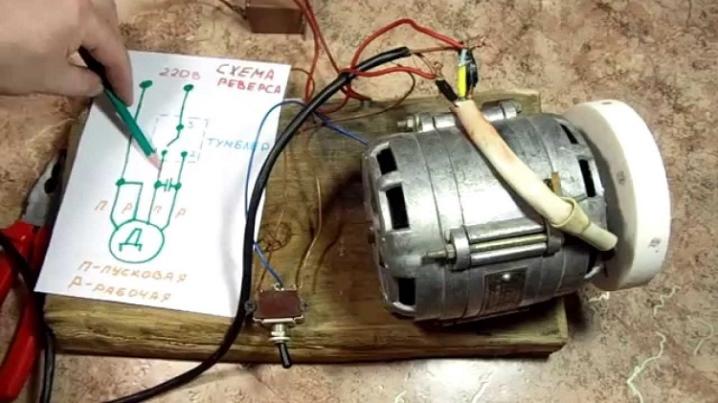 Как подключить двигатель от старой стиральной машины? 3 преимущества трехфазного мотора