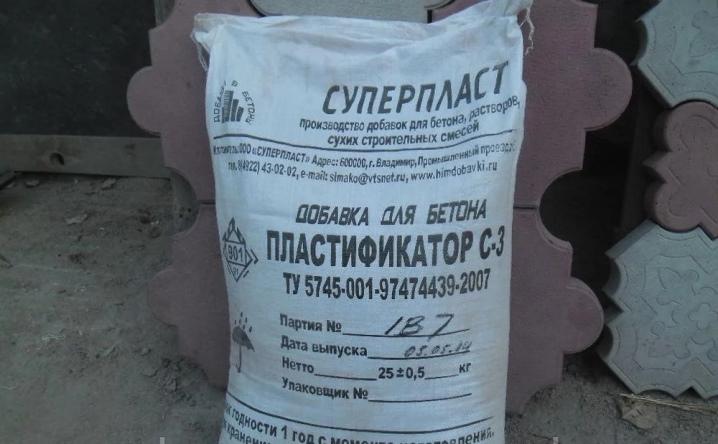 пластификаторы с 3 для растворов цементных