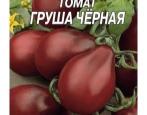 Томат Груша черная