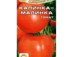 Томат Калинка-малинка
